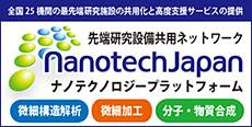 Nanotechjapan