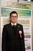 渡辺 英一郎さん